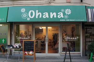 Ohana1