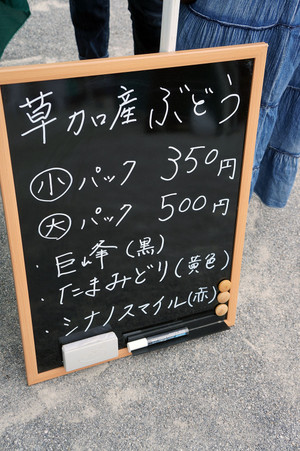 201409201_2