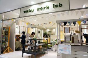 Wakuwork_3_1