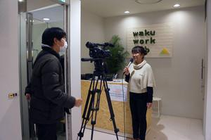 Wakuwork_jcn_1